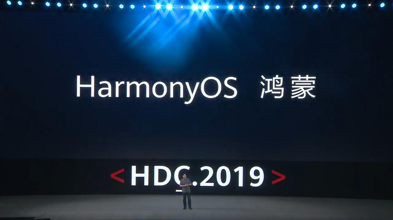 HDC 2019 Huawei présentation de harmony OS